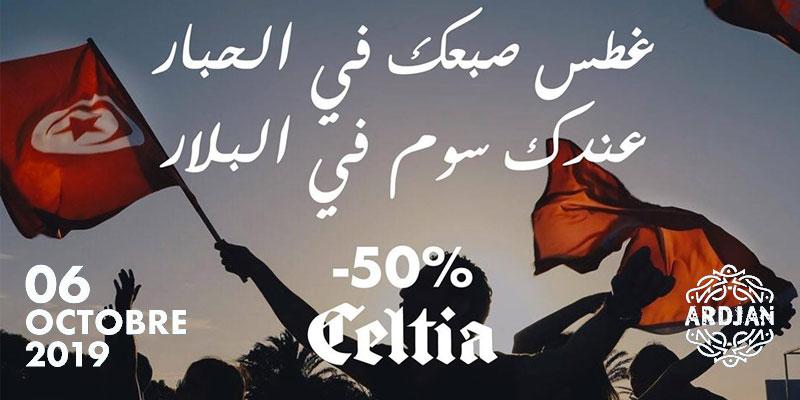 Rebelotte, au Ardjan, la Celtia à moitié prix pour tous les votants