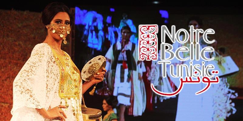 Découvrez les noms des gagnantes au concours Notre Belle Tunisie pour les tenues de mariées
