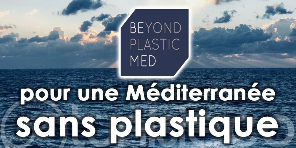 BeMed lance son 6ème appel à micro-initiatives pour une Méditerranée sans plastique