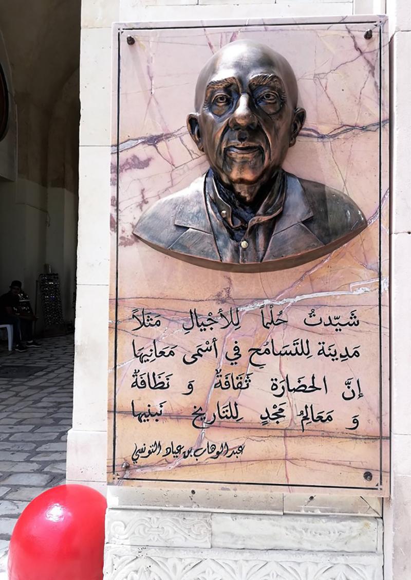 ben-ayed-010819-1.jpg