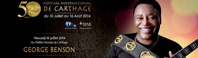 En vidéo : George Benson présente les détails de son spectacle à Carthage