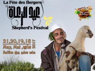 Sammema s'animera pour la fête des Bergers 2017 du 18 au 21 mai