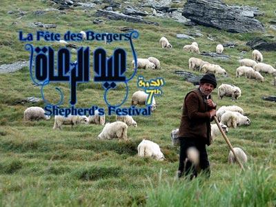 La Fête des Bergers à Djbel Semmama reportée pour se tenir du 8 au 10 mai