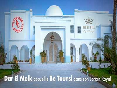 Dar El Molk accueille Be Tounsi dans son jardin royal