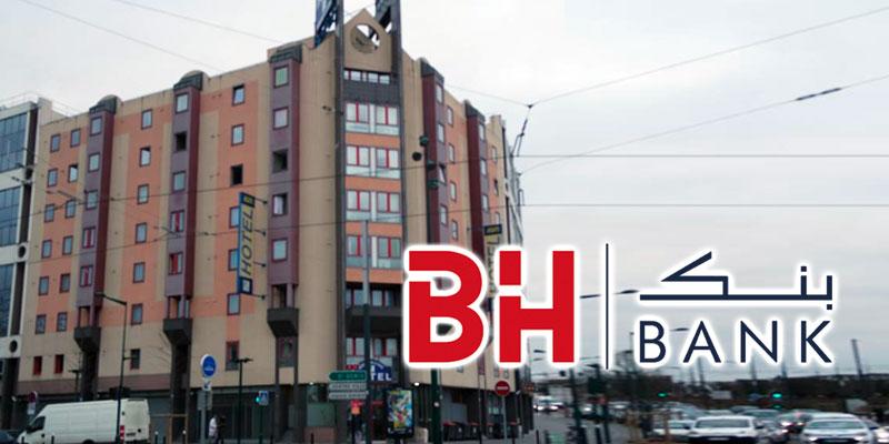 Tunisiens bloqués à Paris, la BH vous offre 200 chambres individuelles