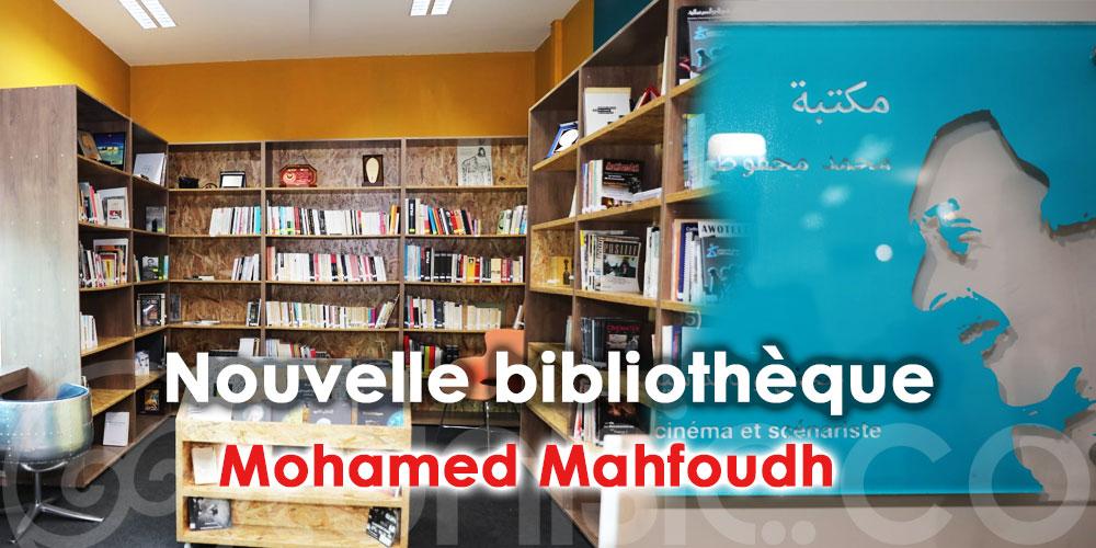Dites Bonjour à la nouvelle bibliothèque Mohamed Mahfoudh !