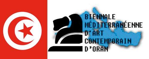 La Tunisie à la 2ème biennale méditerranéenne d'art contemporain d'Oran du 29 au 31 mars 2012