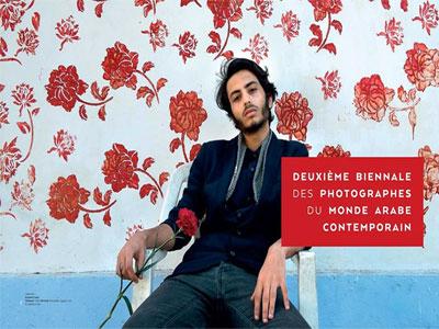 La Tunisie à l'honneur de la 2ème Biennale des photographes du monde arabe