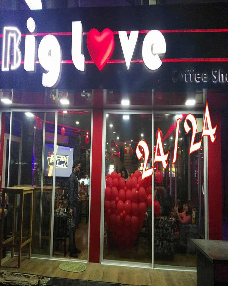 biglovecoffe-010319-u.jpg