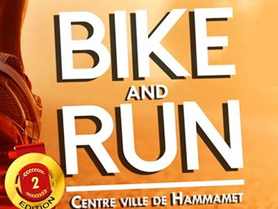 2ème édition de Bike and Run Hammamet le 17 Décembre