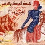 Banque, les billets de 20 et 50 dinars font peau neuve !