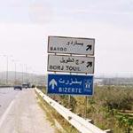 Itinéraires : Autoroute A4 : Tunis - Bizerte