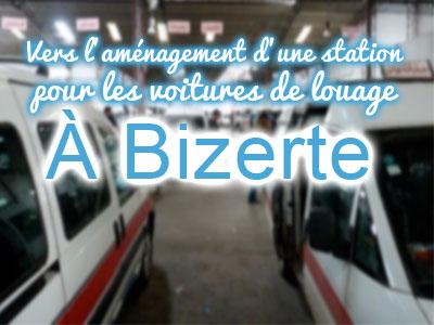 Vers l'aménagement d'une station de transport des voyageurs à la cité El Jala à Bizerte