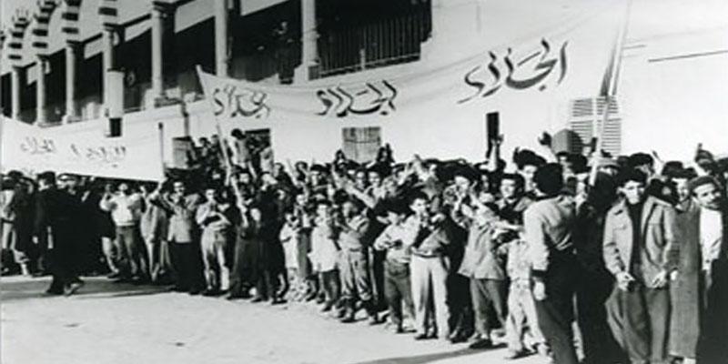 En photos : Le 15 Octobre, un hommage vibrant aux héros de la Tunisie