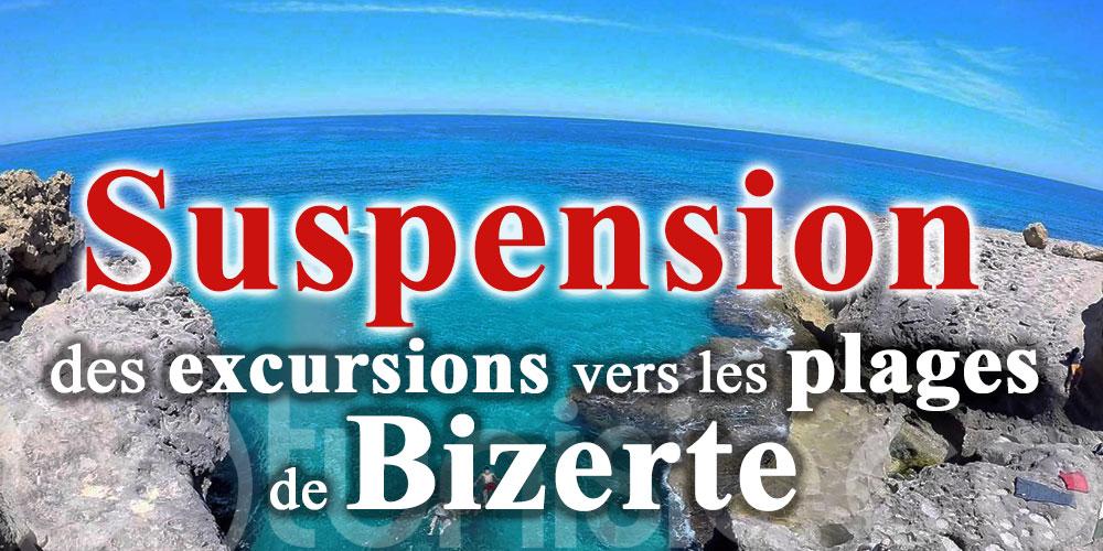 Suspension des excursions vers les plages de Bizerte