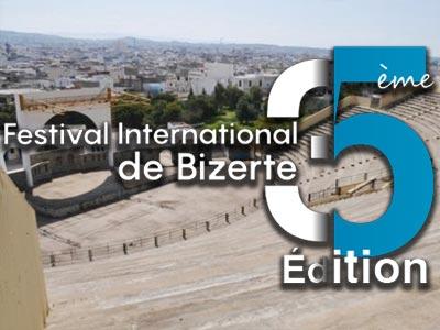 Découvrez la programmation détaillée du Festival international de Bizerte 2017