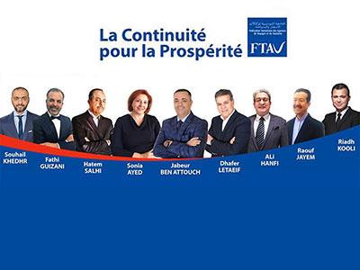 La liste BLEUE présidée par Jabeur Ben Attouch remporte les élections de la FTAV