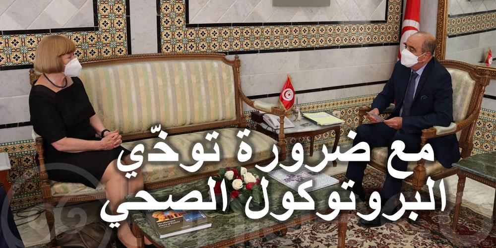 سفيرة بولونيا تتطلع لاستئناف الرحلات الجوية مع تونس
