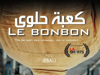 Le film tunisien Le Bonbon au Festival international du film court de Los Angeles