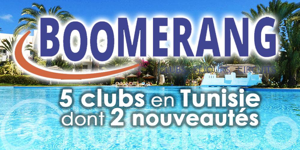 Été 2021 : Boomerang Voyages programme 5 clubs en Tunisie dont 2 nouveautés