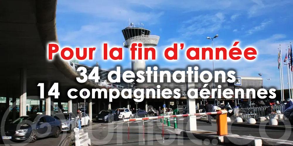 Aéroport de Bordeaux reliera 34 destinations pour la fin d'année dont Tunis