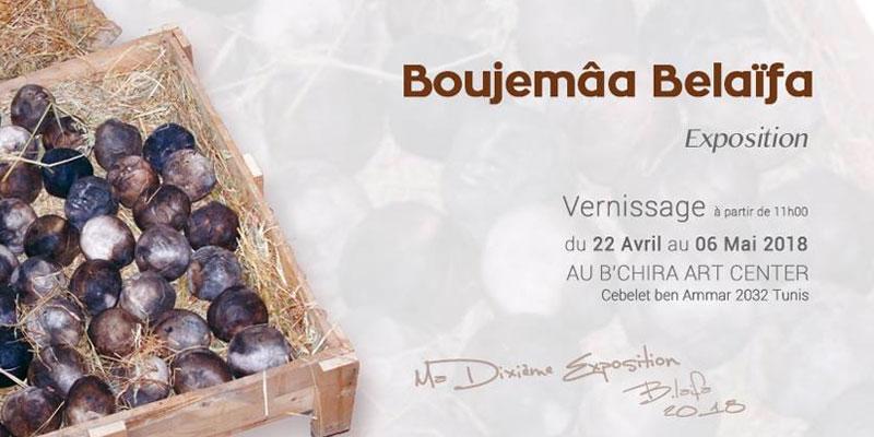 Vernissage de l'exposition de Boujemaa Belaifa le 22 avril à B'Chira Art Center
