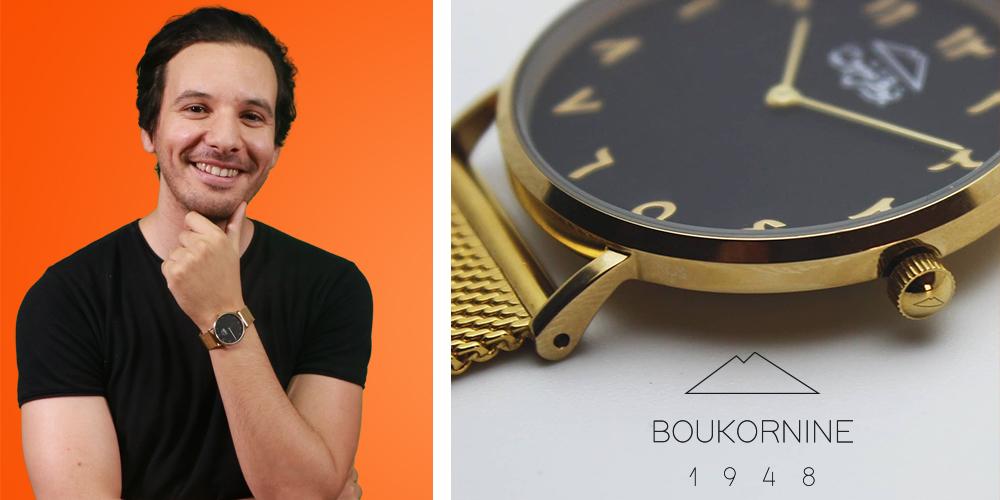Boukornine 1948 : Des montres made in Tunisia !