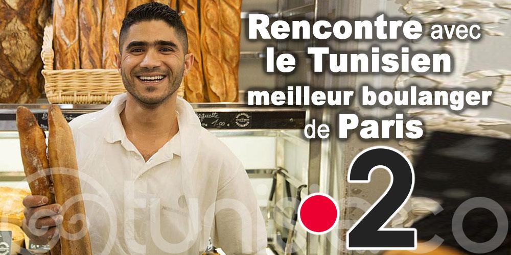 Rencontre avec le Tunisien Taieb Sahal, meilleur boulanger de Paris, sur France 2