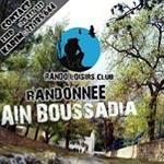 Randonnée à Ain Boussaadia, dimanche 10 novembre 2013