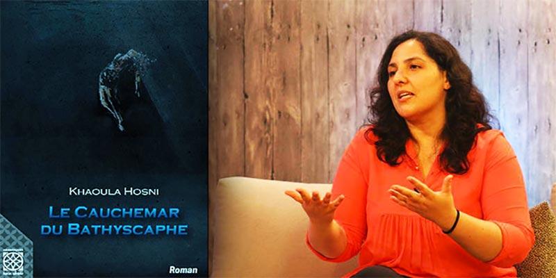 Le 1er audiobook francophone du monde arabe par la tunisienne Khaoula Hosni