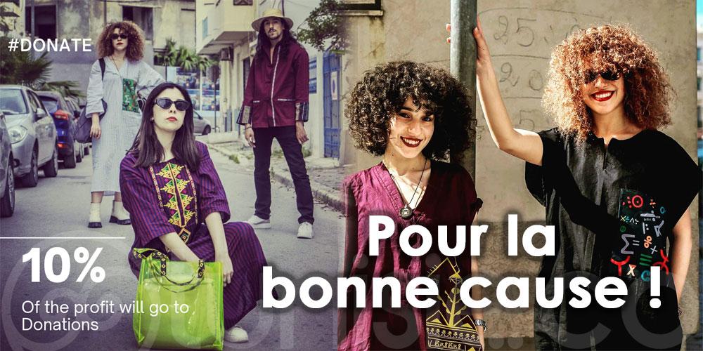 BriBri : Tous en habit traditionnel artisanal pour la bonne cause !