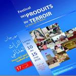 La Foire de la Bsissa en Tunise du 10 au 15 mai au Ribat Aglabide de Lamta