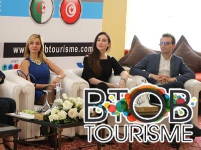 En vidéos : Le BTOB Tourisme à l'accueil de I'Algérie pour promouvoir le tourisme de santé et de bien-être