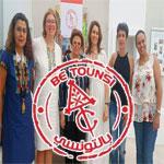 En photo : Les 7 femmes en Or du Collectif Be Tounsi pour l'Artisanat