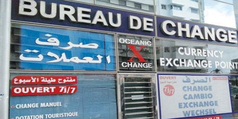 Nouveauté 2020 : 63 bureaux de change manuels opérationnels en Tunisie