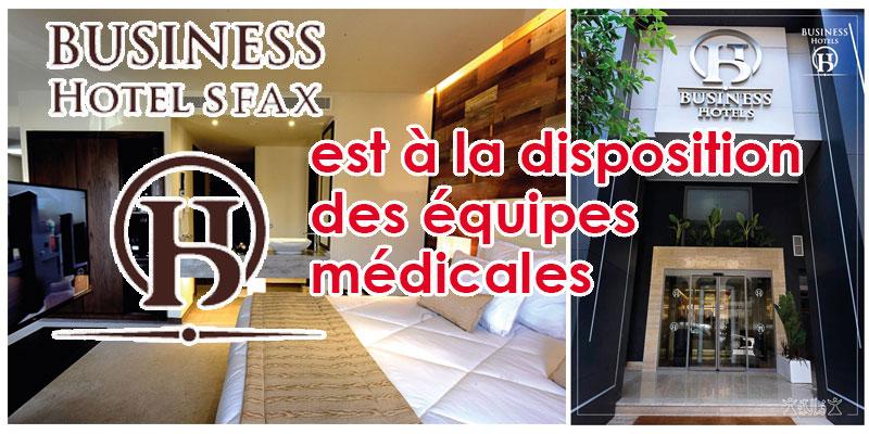 Business Hôtel Sfax est à la disposition des équipes médicales