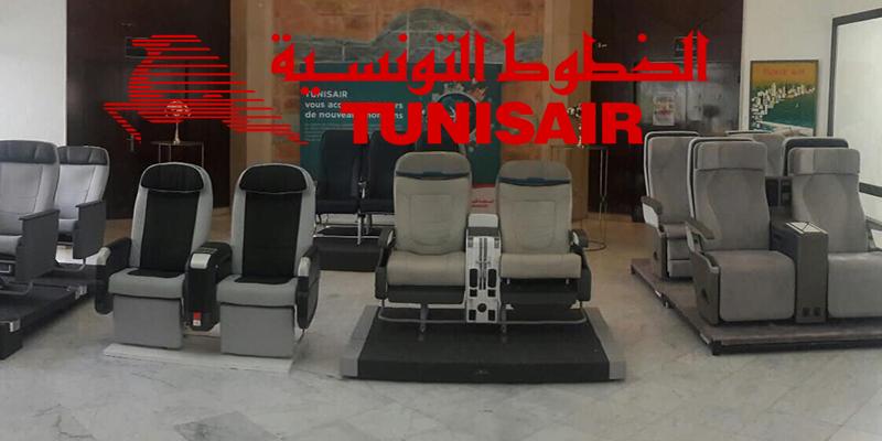 الخطوط التونسية : اختبار مقاعد درجة الأعمال