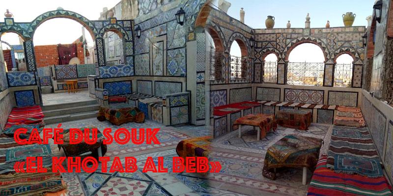En photos: la nouvelle terrasse du café El Khottab Al Beb