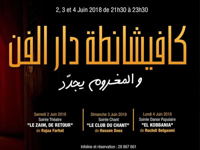 Rochdi Belgasmi, Hassen Doss et Raja Farhat à la Cafechanta Dar El Fan du 2 au 4 juin