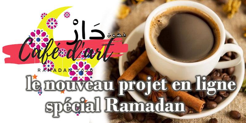 Café d'art, le nouveau projet en ligne spécial Ramadan