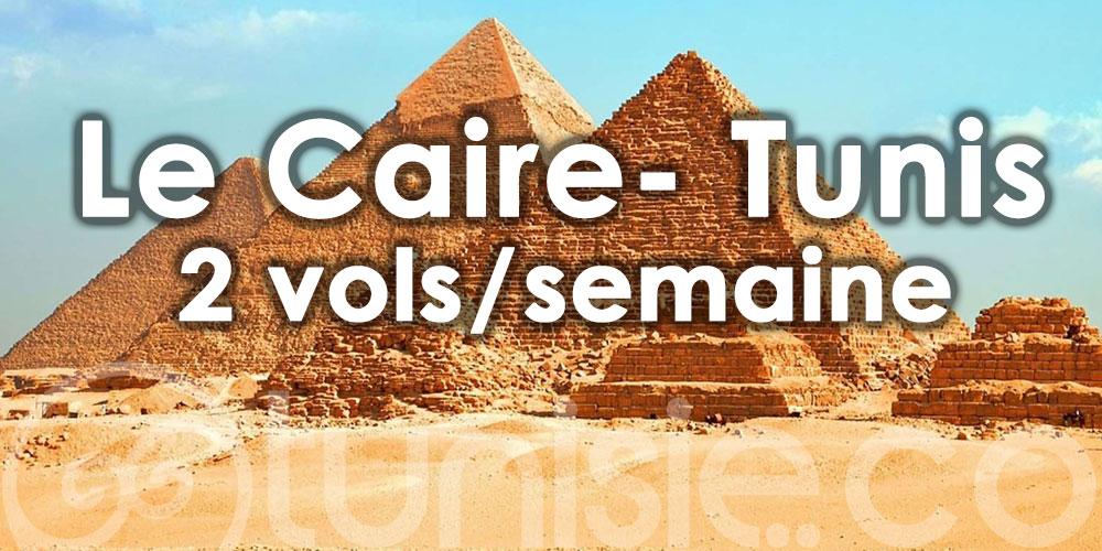 Reprise des réservations des vols Tunisair vers Le Caire