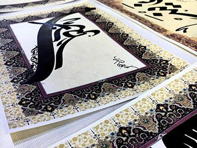 En photos : La Calligraphie Arabe éblouie les Chinois