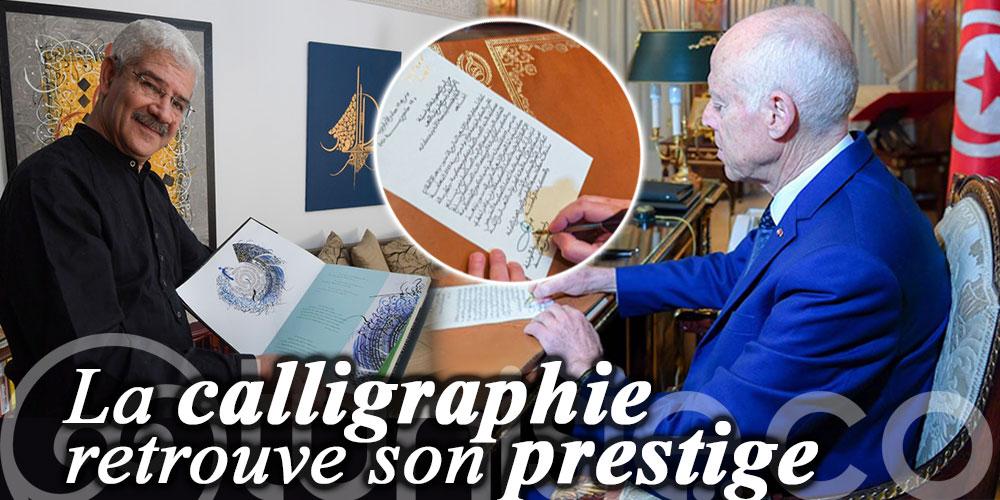 Grâce à Kais Saied, la calligraphie retrouve son prestige