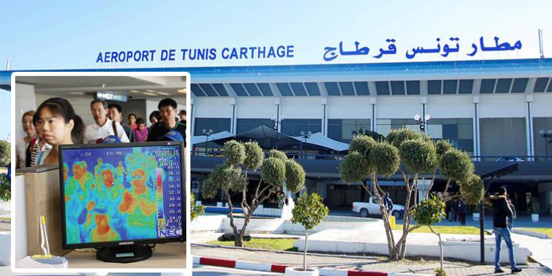 L'installation des caméras thermiques en prévention à Tunis Carthage