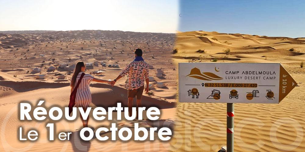 CAMP Abdelmoula rouvre ses portes le 1er Octobre 2021