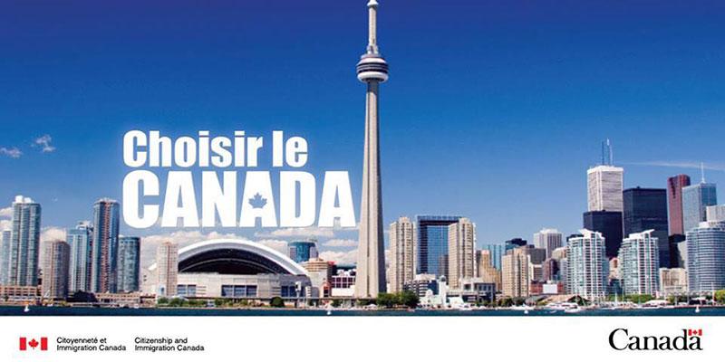 Canada : Visa refusé ? Voilà ce qu'il faut faire !