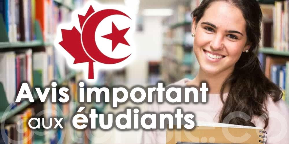 Ambassade de Tunisie au Canada : Avis important aux étudiants