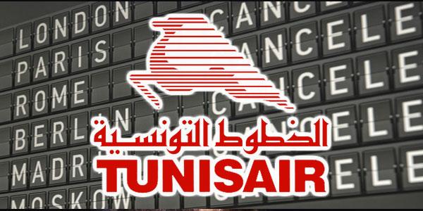 Tunisair suspend tous ses vols