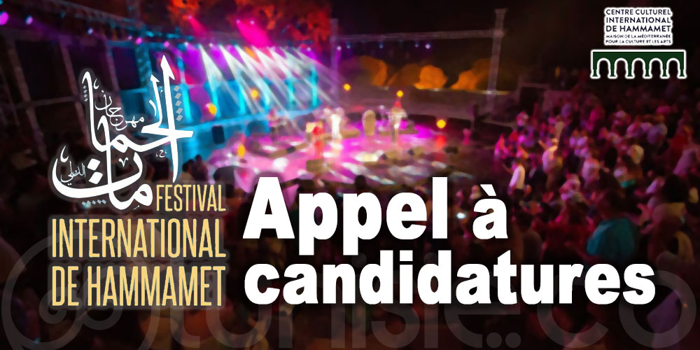 Appel à candidatures pour la 56e édition du festival international de Hammamet 2021