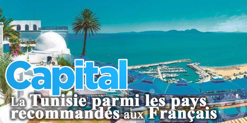 La Tunisie parmi les pays recommandés aux Français